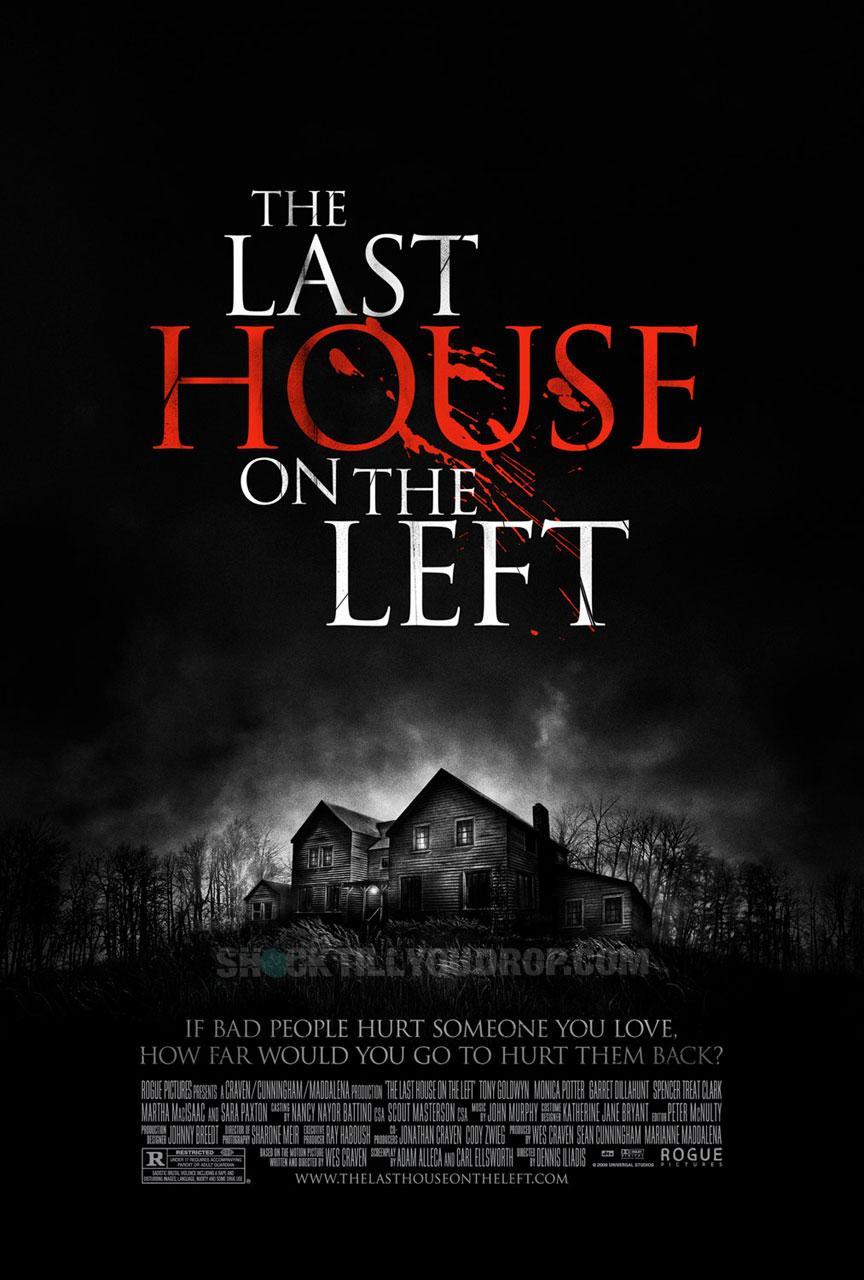 Последний дом слева, постер № 1
