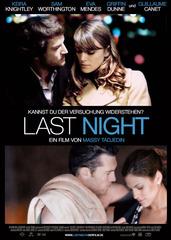 «Последняя ночь» (Last Night)