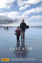«Последняя поездка» (Last Ride)