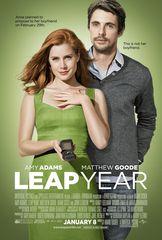 «Високосный год» (Leap Year)