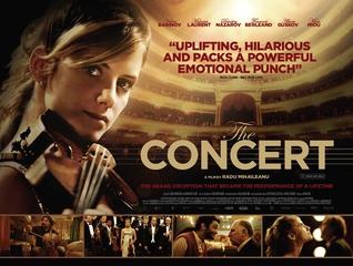 «Концерт» (Le Concert)