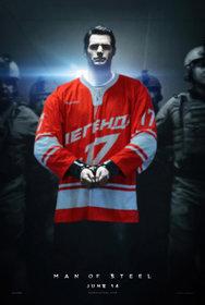 Фанарт фильма «Легенда №17»