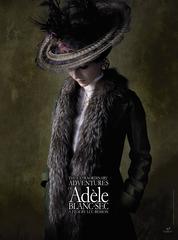 «Невероятные приключения Адель Блан-Сек» (Aventures Extraordinaires d'Adele Blanc-Sec)