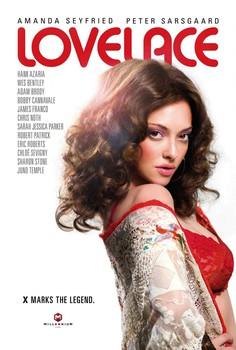 «Лавлейс» (Lovelace)