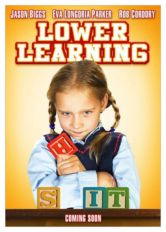 Начальная школа, постер № 2
