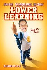 «Начальная школа» (Lower Learning)