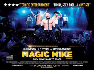 «Волшебный Майк» (Magic Mike)