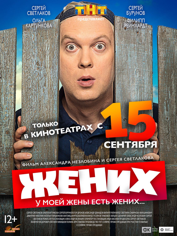 Поррнуха онлайн бесплатно в хорошем качестве русские 6 фотография