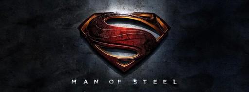 «Человек из стали» (The Man of Steel)