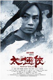 Постеры фильма «Мастер Тай-цзи»