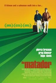 Постеры фильма «Матадор»