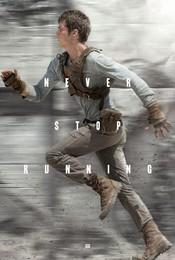 Постеры фильма «Бегущий в лабиринте»