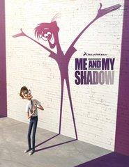 Постеры фильма «Я и моя тень»
