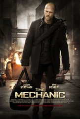 «Механик» (The Mechanic)
