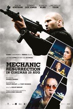 Постеры фильма «Механик: Воскрешение»