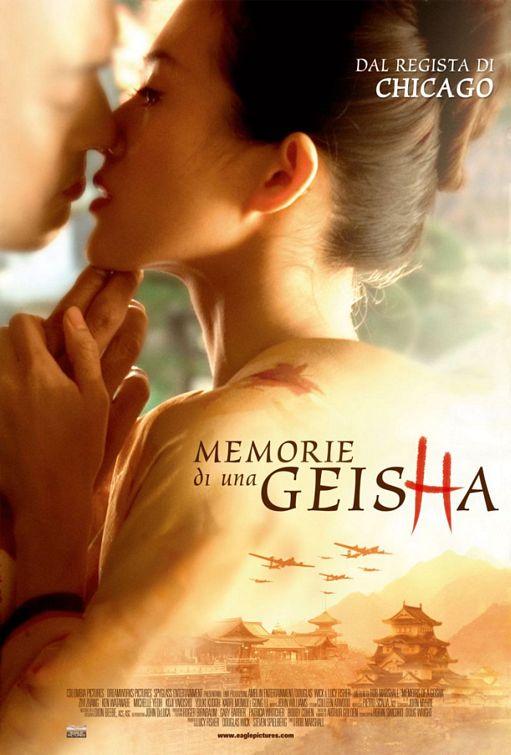 Мемуары гейши, постер № 4