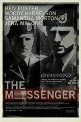 «Вестник» (The Messenger)