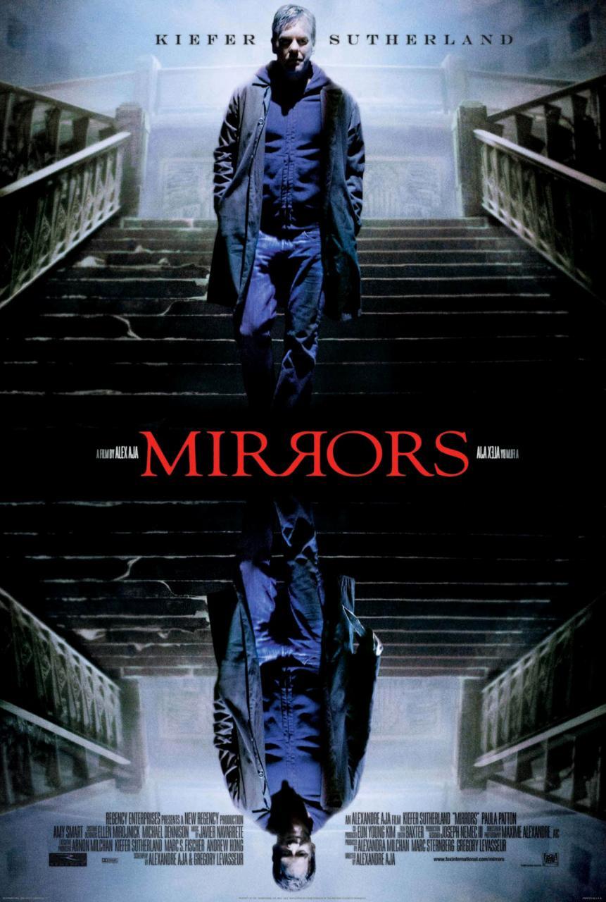 Зеркала, постер № 4