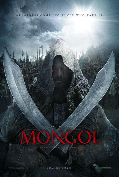 Монгол. Часть первая, постер № 3