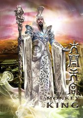 «Обезьяний Царь» (Da nao tian gong)