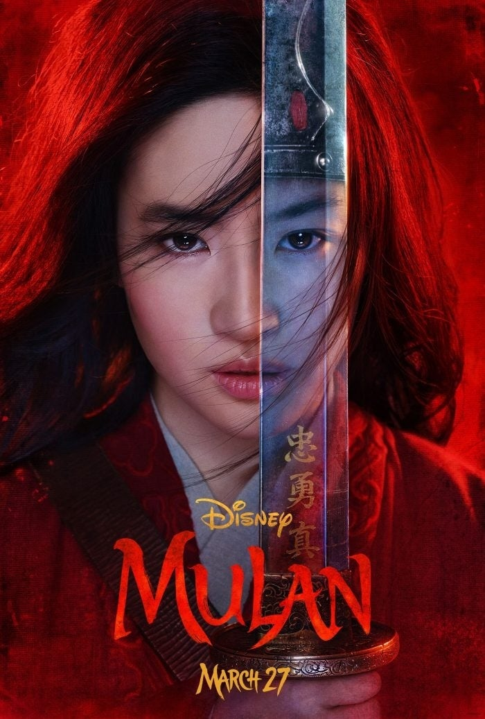 mulanmovie_1.jpg