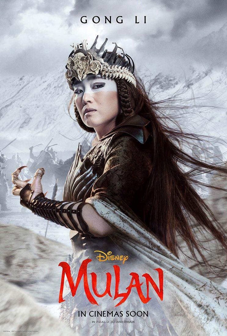 Мулан, постер № 20