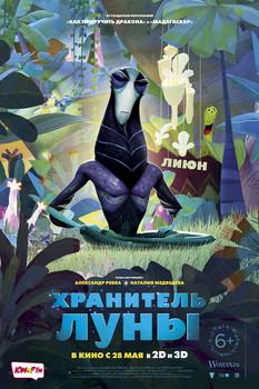 «Фильмы Русские 2015 Смотреть В Хорошем Качестве» — 2014