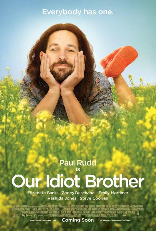 Мой придурочный брат, постер № 2