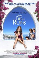 «Моя жизнь в руинах» (My Life in Ruins)