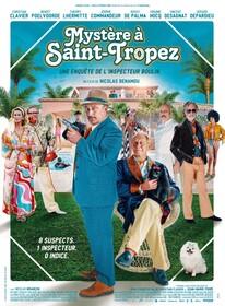 Тайна Сен-Тропе