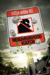 «Соседский дозор» (Neighborhood Watch)