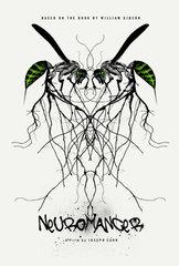 Нейромант