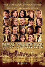«Старый Новый год» (New Year's Eve)