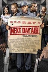«Доставка на следующий день» (Next Day Air)