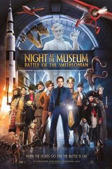 «Ночь в музее — 2»