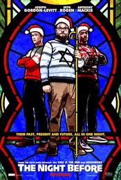 Постеры фильма «Рождество»