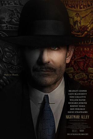 Постеры фильма «Аллея кошмаров»