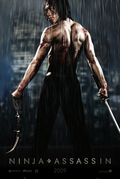 Ниндзя-убийца, постер № 1