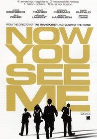 «Теперь ты меня видишь» (Now You See Me)