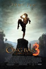 «Онг Бак - 3» (Ong Bak 3)