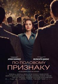 Наталья Бардо Примеряет Белое Платье – Вероника. Беглянка (2013)