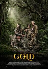 Золото джунглей