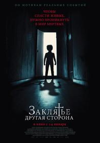 Фильмы 2021 Шлюхи