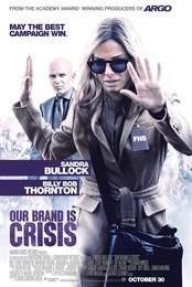 Постеры фильма «Наш бренд — кризис»
