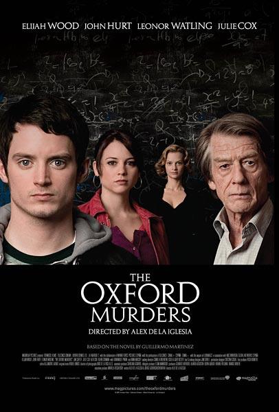 Оксфордские убийства, постер № 5