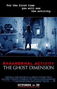 Постеры фильма «Паранормальное явление 5: Призраки в 3D»