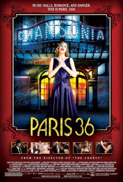 Париж! Париж!, постер № 1