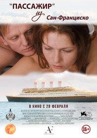 Горячая Сцена С Камелией Джордана И Ноэми Мерлан – Куриоса (2020)