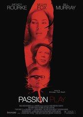 «Игры страсти» (Passion Play)