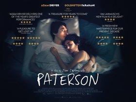 Патерсон